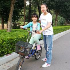 Longnina, Au pair from China