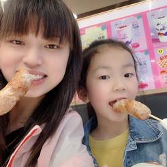 Yuyan, Au pair from China